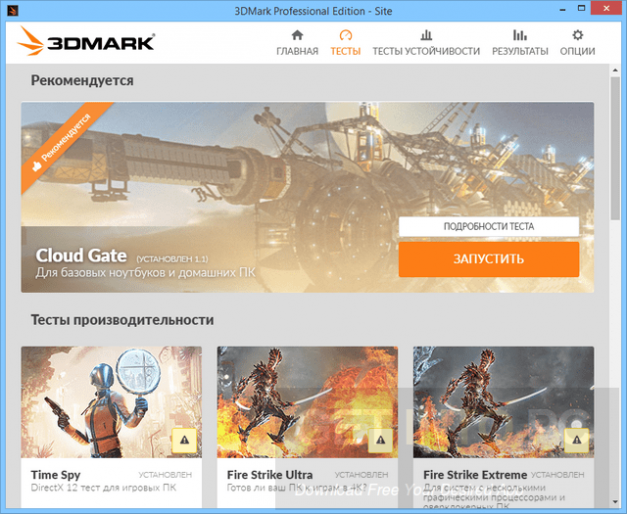 3DMark Professional Edition 2.4.3802 Direct Link Download