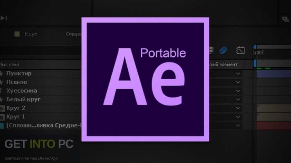 Adobe After Effects CC 2015 Portable Free Download-GetintoPC.com