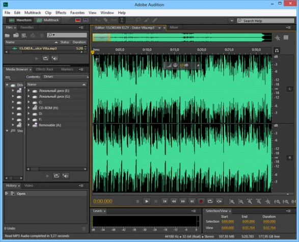 Adobe Audition CC 2015 Direct Link Download