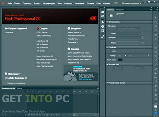 Adobe Flash Professional CC 2015 Offline Installer Download