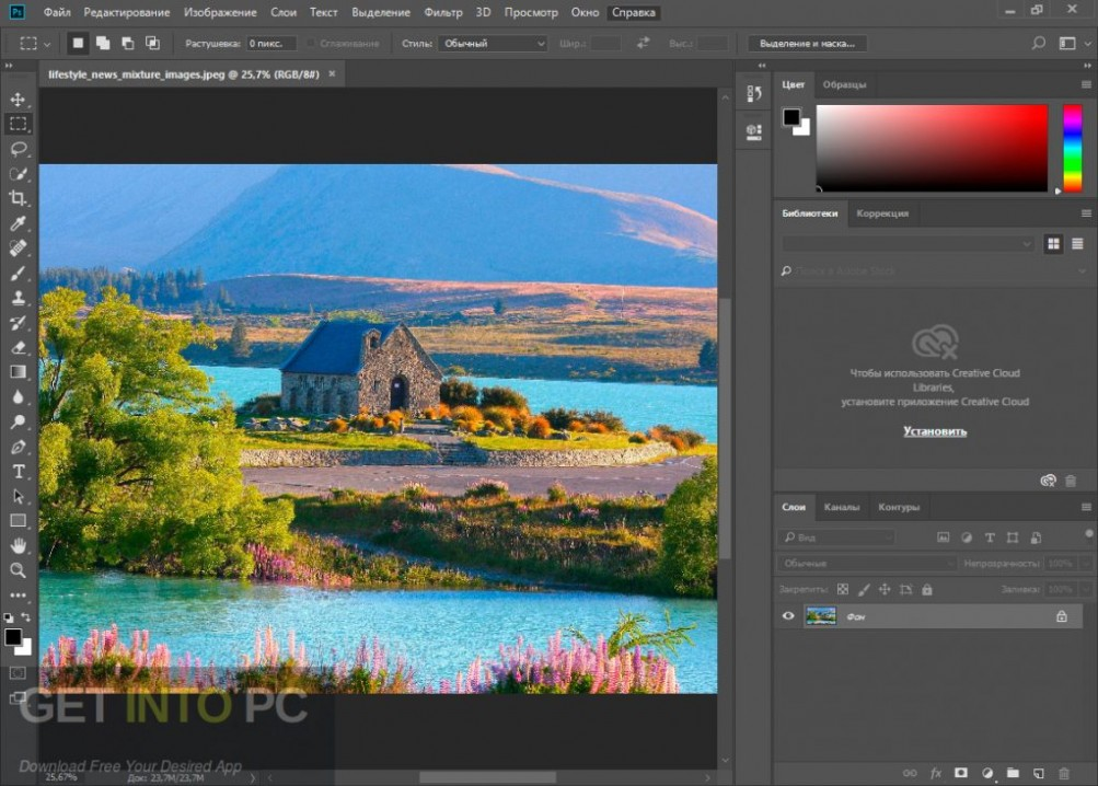 Adobe Photoshop CC 2018 19.1.6.5940 Direct Link Download-GetintoPC.com