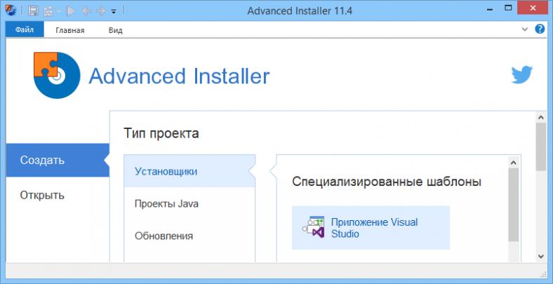 Advanced Installer Architect 14.5 Build 83044 Direct Link Download