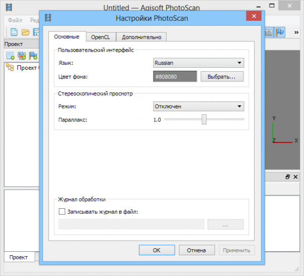 Agisoft PhotoScan Professional 1.4.3 Direct Link Download