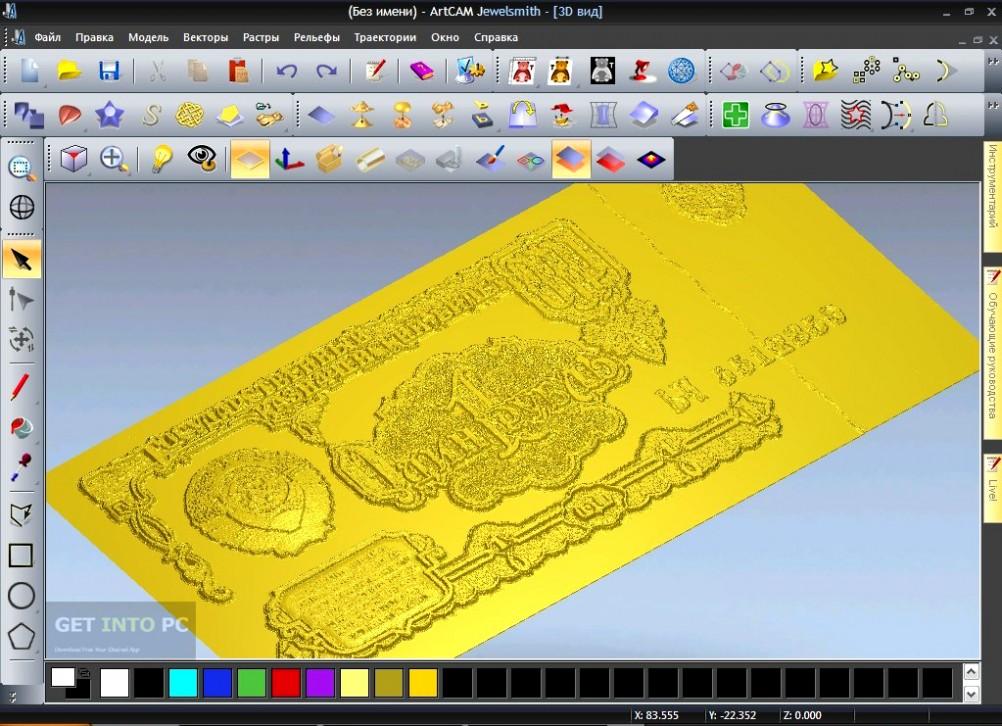 ArtCAM 2011 ISO Direct Link Download
