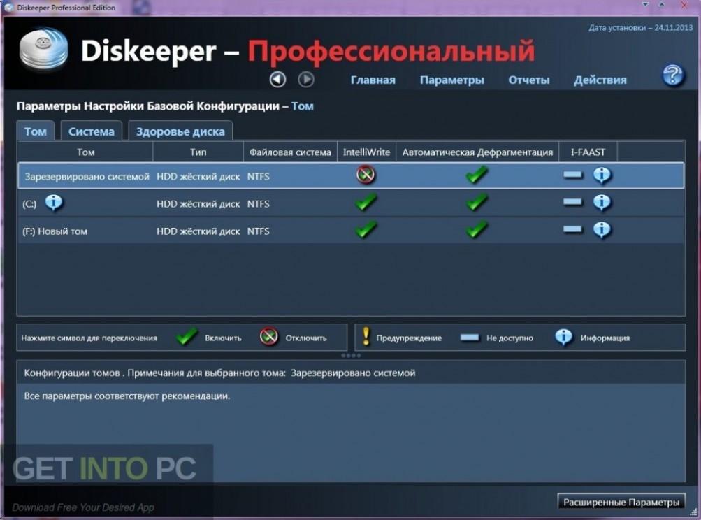 Condusiv Diskeeper 18 Professional Server Direct Link Download-GetintoPC.com