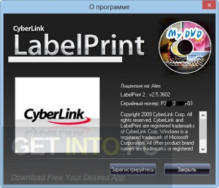 CyberLink LabelPrint Free Download