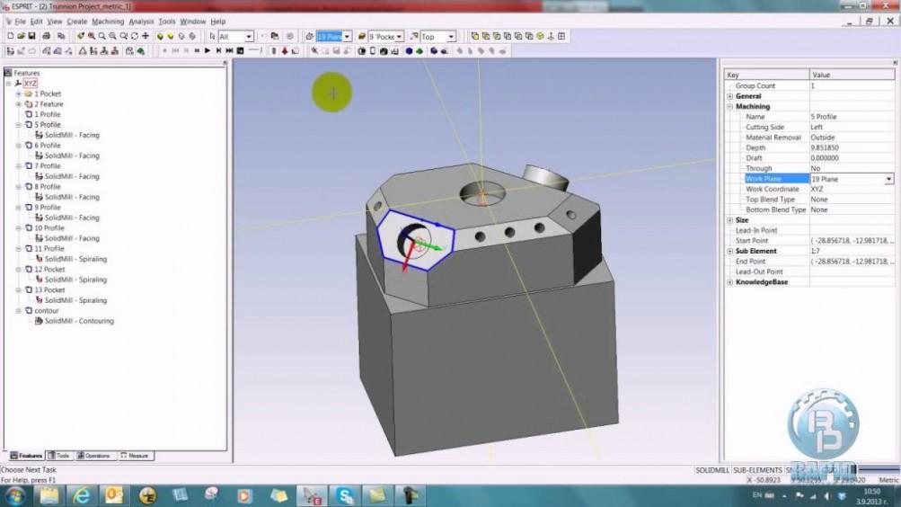 DP Technology ESPRIT 2017 Latest Version Download