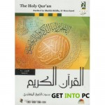 Holy Quran Free Download