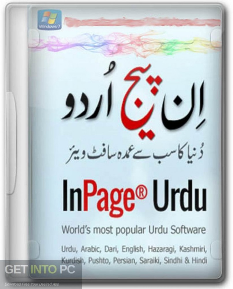 InPage Professional 3.6 Free Download-GetintoPC.com