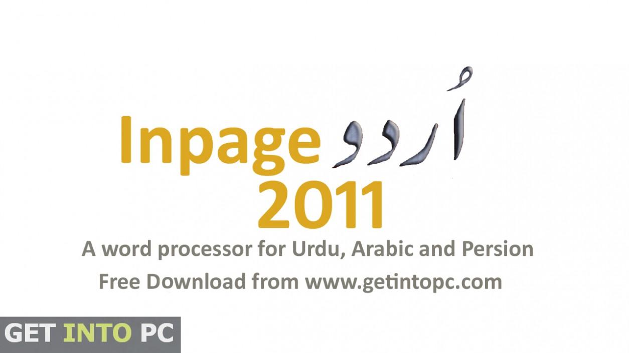 Inpage 2011 Setup Free Download