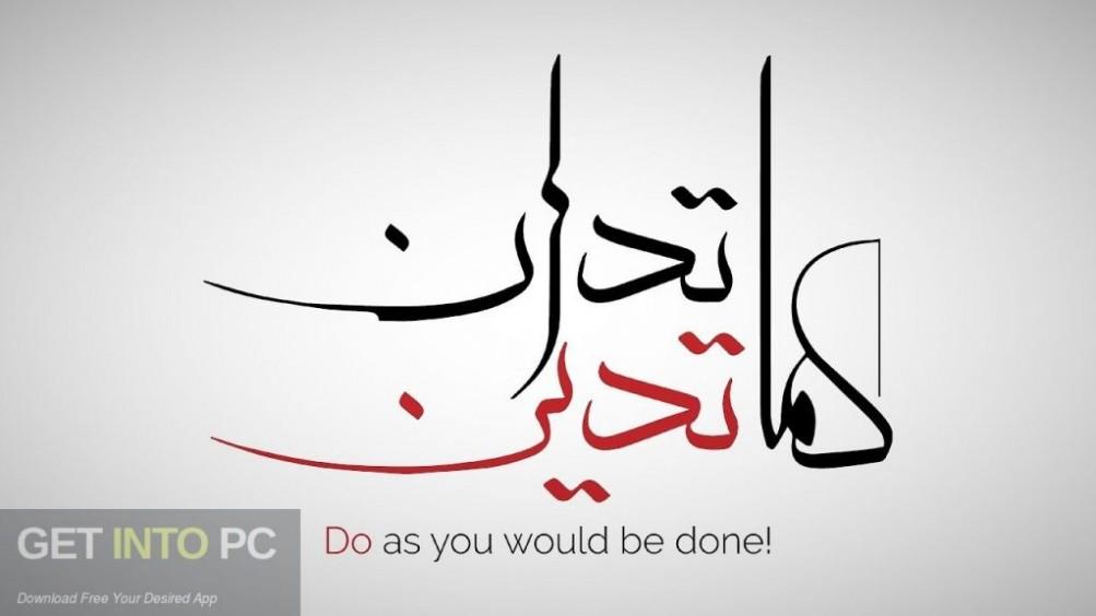 Kelk 2010 Arabic Calligraphers Offline Installer Download-GetintoPC.com
