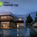 Mental Ray for Maya 2017 Free Download