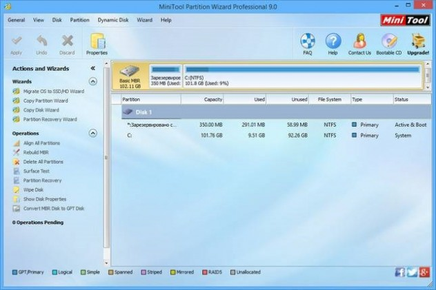 MiniTool Partition Wizard Professional 9 Direct Link Download