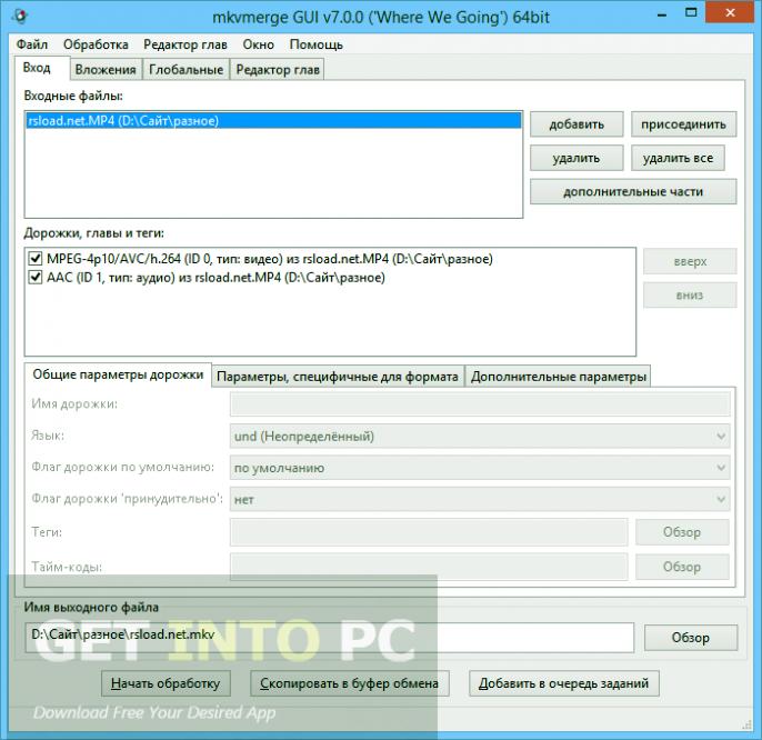 MKVToolNix 8.2.0 Final Latest Version Download