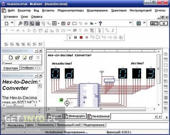 MultiSim 11 Ultiboard PowerPro Offline Installer Download