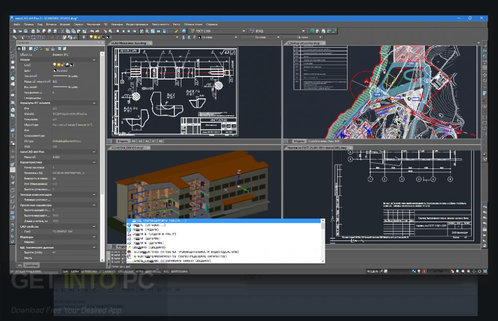 nanoCAD Pro Offline Installer Download