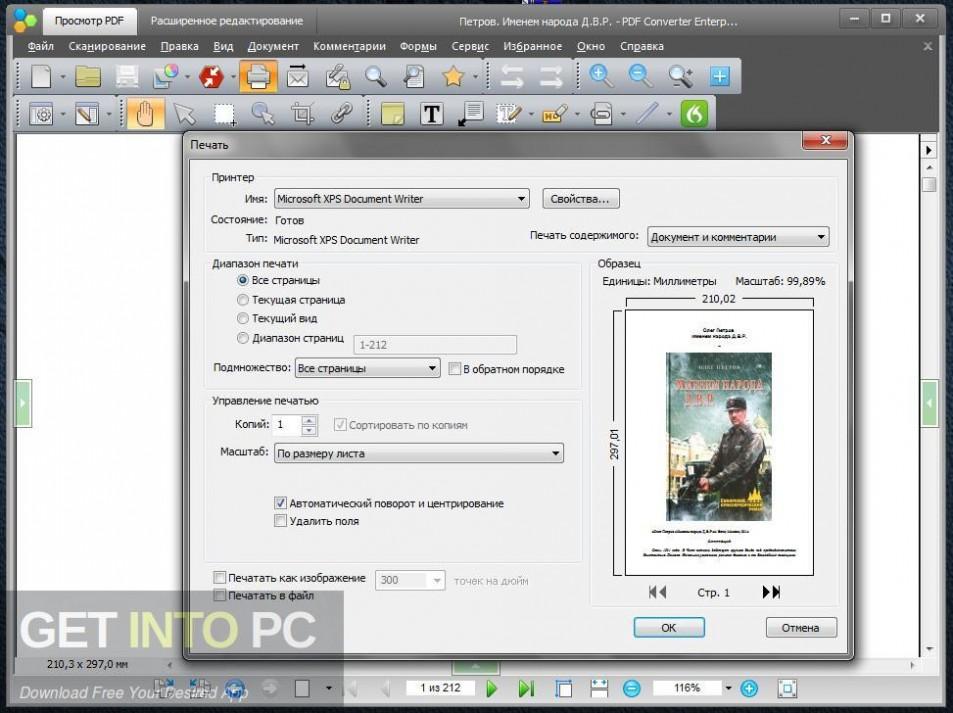 Nuance PDF Converter Enterprise 7.3 Latest Version Download-GetintoPC.com