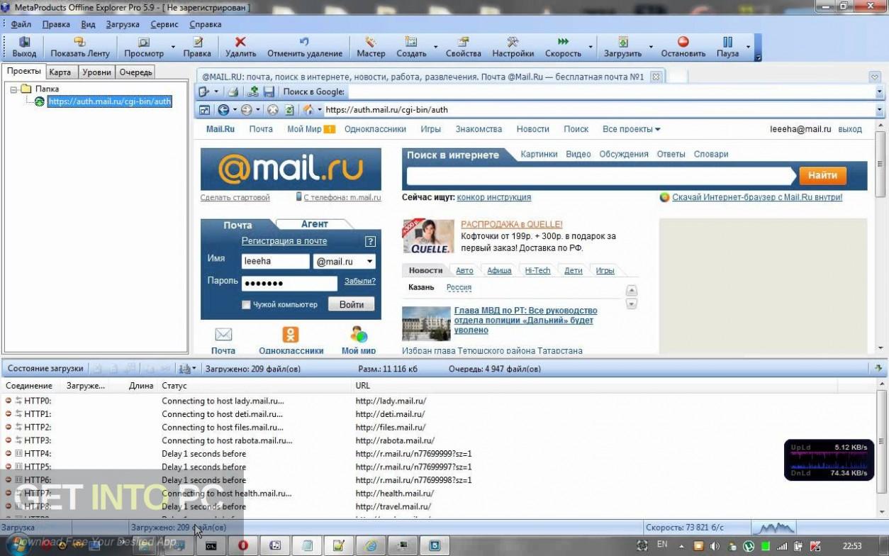 Offline Explorer Enterprise Offline Installer Download-GetintoPC.com