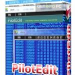 PilotEdit Portable Free Download