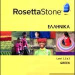 Rosetta Stone Greek With Audio Companion Free Download