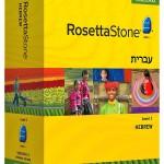 Rosetta Stone Hebrew with Audio Companion Free Download