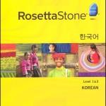 Rosetta Stone Korean with Audio Companion Free Download