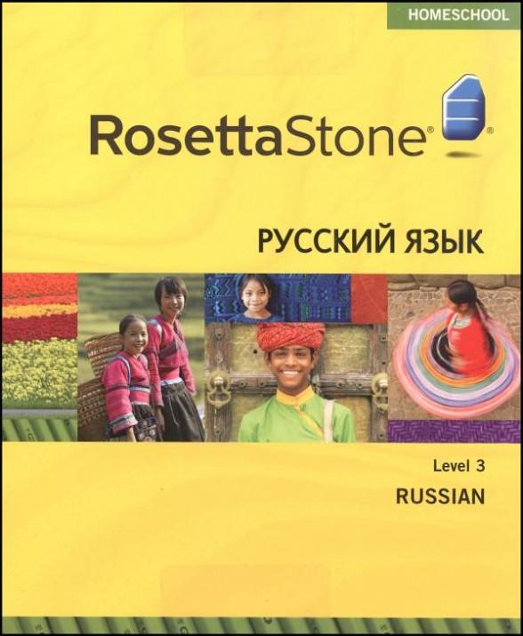 Rosetta Stone Russian with Audio Companion Free Download
