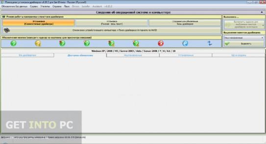 SamDrivers 15.1 Offline Installer Download