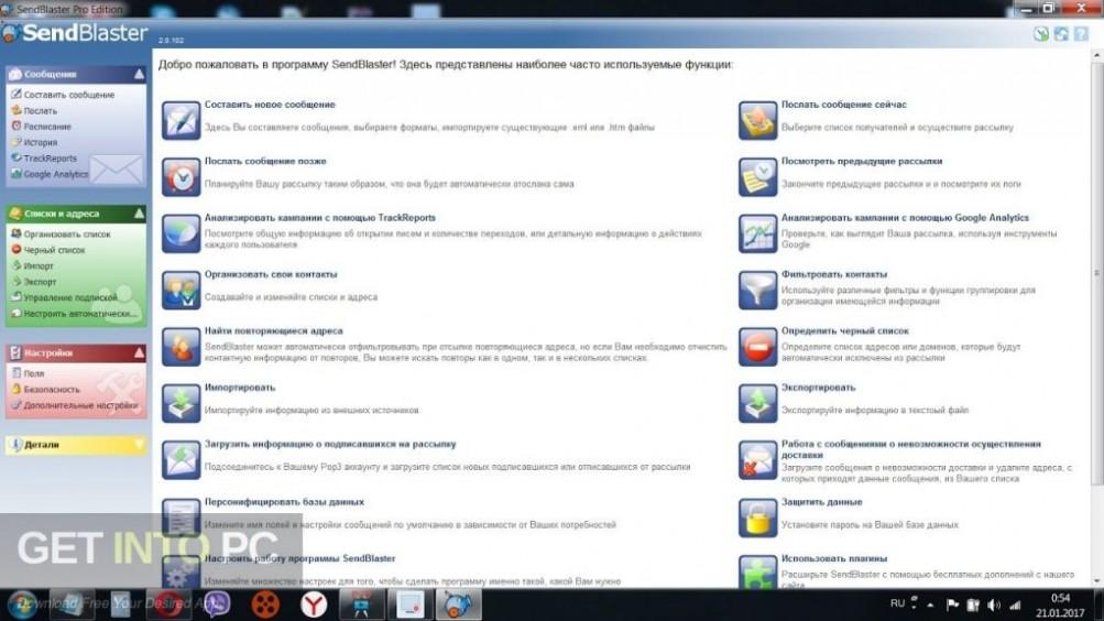 SendBlaster Pro Edition Offline Installer Download-GetintoPC.com