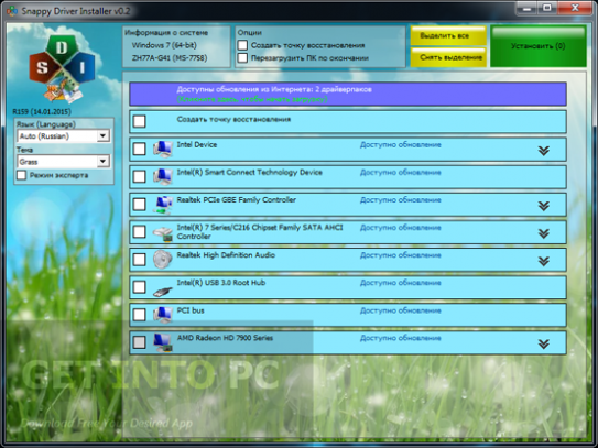 Snappy Driver Installer R166 Direct Link Download