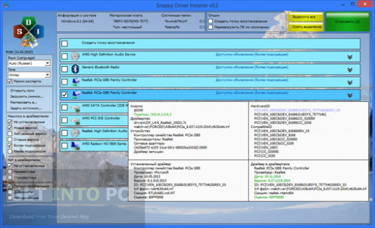 Snappy Driver Installer R166 Latest Version Download