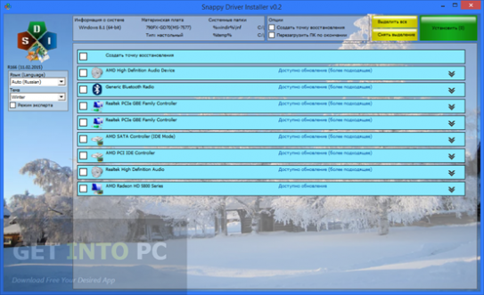 Snappy Driver Installer R166 Offline Installer Download