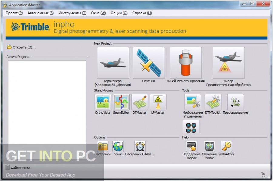 Trimble Inpho UASMaster Latest Version Download-GetintoPC.com