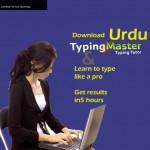 Urdu Typing Master Free Download
