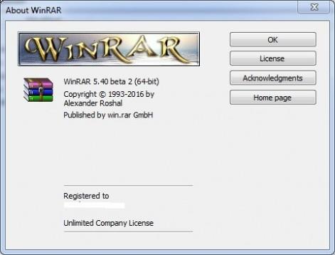 WinRAR 5.31 Final Direct Link Download