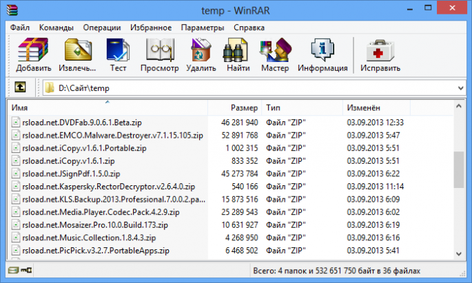 WinRAR 5.31 Final Offline Installer Download
