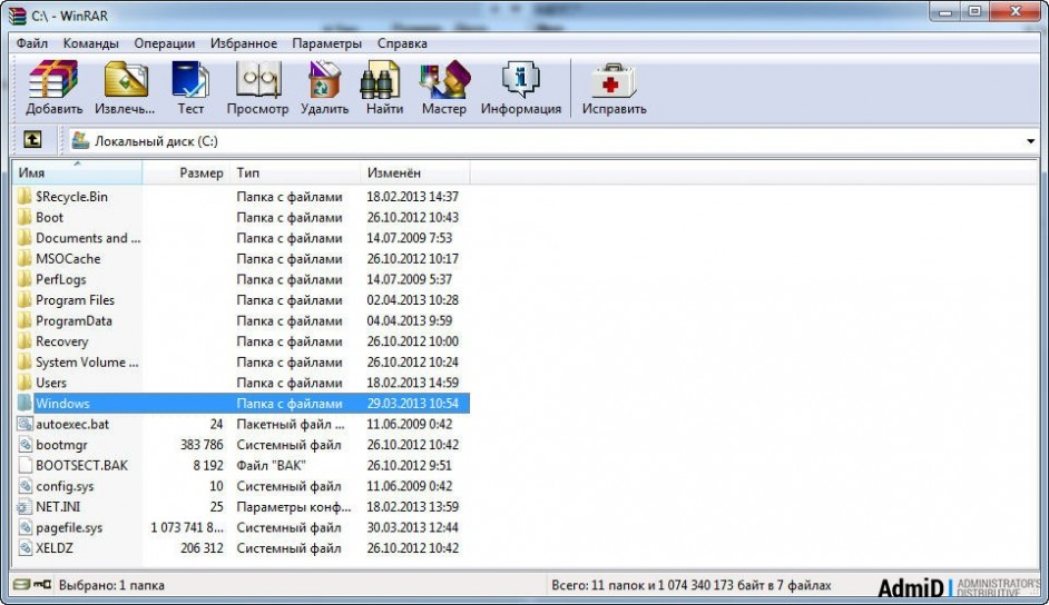 winrar-5-40-final-offline-installer-download