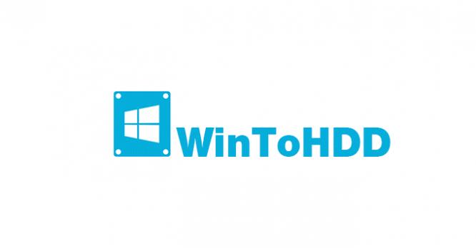 WinToHDD 2.1 Enterprise Multilanguage Free Download