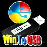 WinToUSB Enterprise 2.6 Release 1 Free Download