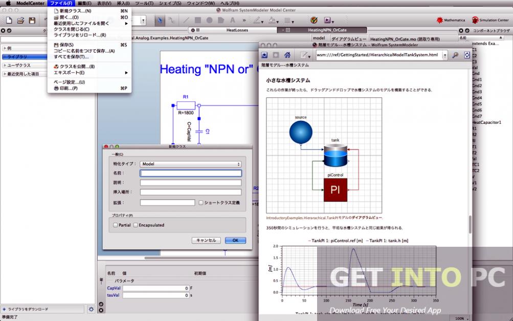 Wolfram System Modeler 4.0.1 Offline Installer Download